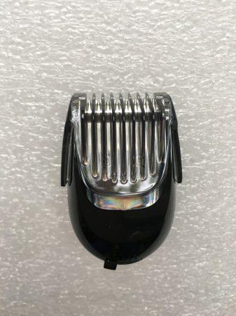 PHILIPS SmartClick szakállvágó-fej RQ111 / fekete /